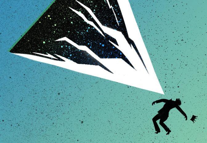 DJ Shadow «The Mountain Will Fall» @@@@